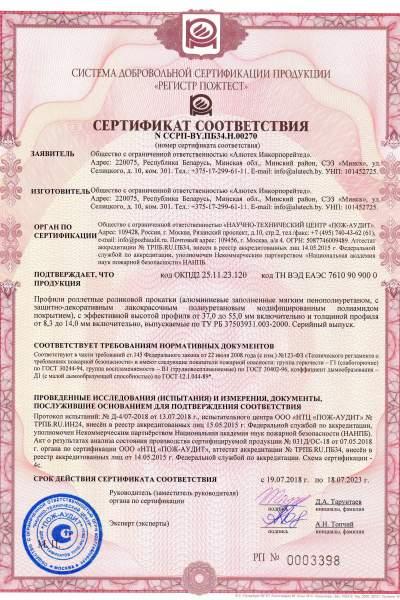 phoca thumb m sertifikat 1