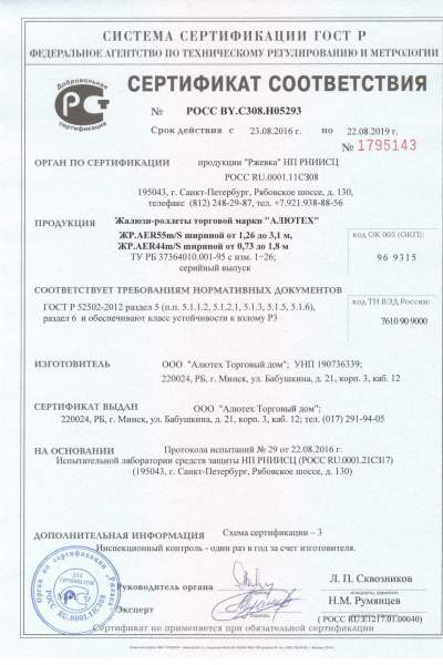 phoca thumb m sertifikat 2
