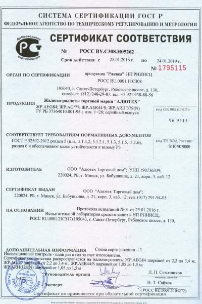 phoca thumb m sertifikat 3